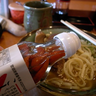 2010-12-21 かわひら 019