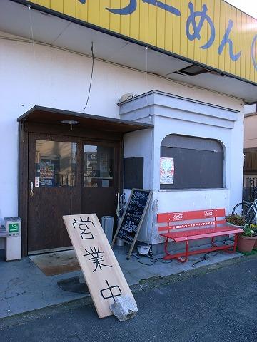 2010-12-20 凪