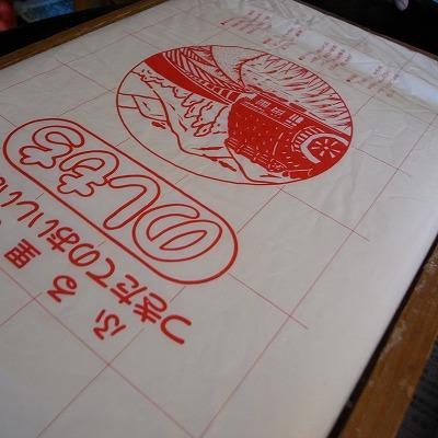 2010-12-28 正月準備 039