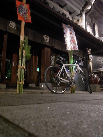 2010-12-29 荒川CR 018