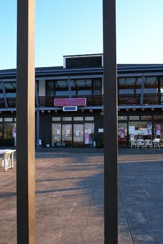 2010-12-29 荒川CR 072