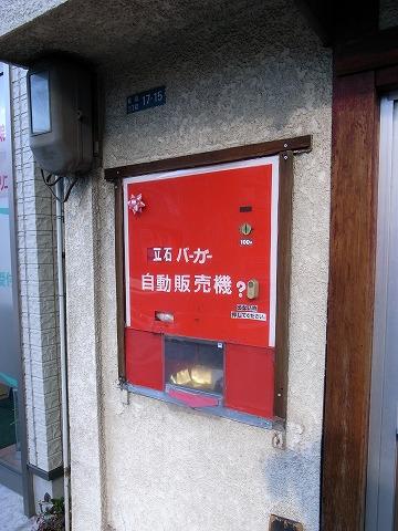 2010-12-29 荒川CR 218