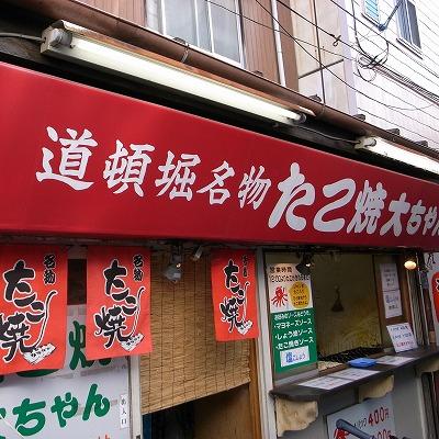 2010-12-29 荒川CR 202