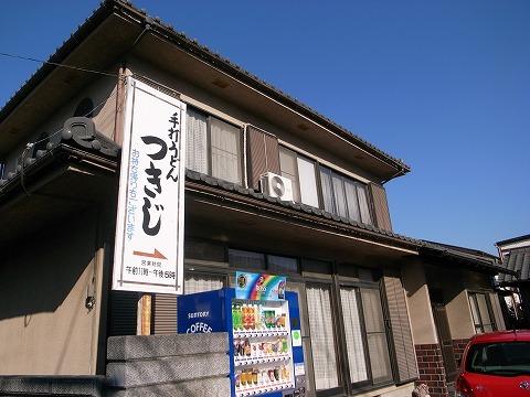2010-12-28 つきじ (15)