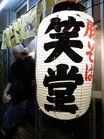 2011-01-01 2011初詣 012