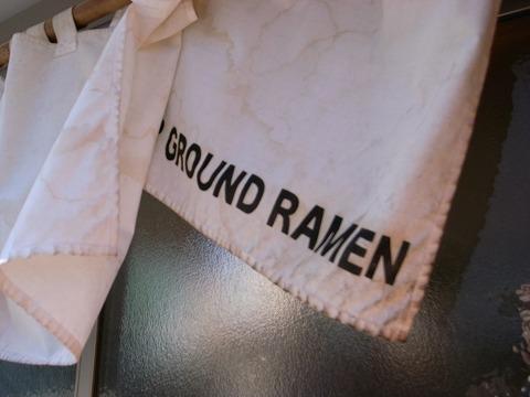 2011-01-07 UNDER GROUND RAMEN 001