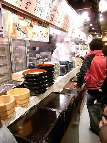 2011-01-30 丸亀製麺クレアモール 003