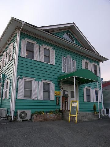 2011-02-06 チーカフェ 027