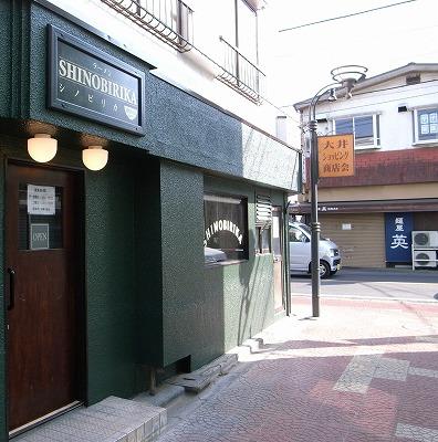 2011-02-07 シノビリカ 004