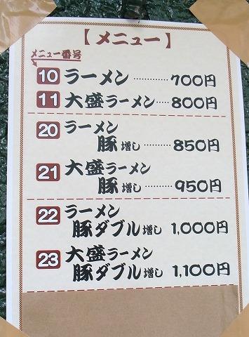 2011-02-07 シノビリカ 018
