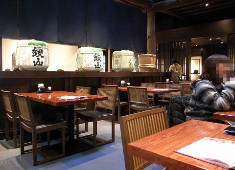 2011-02-09 蔵里 015