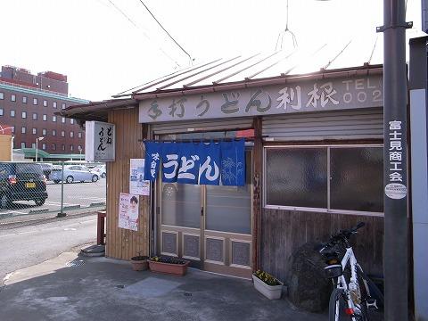 2011-02-10 利根うどん 002