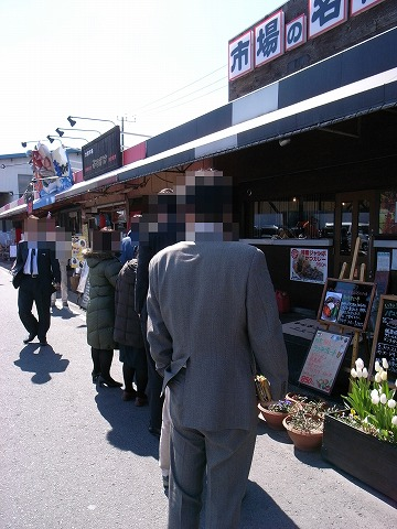 2011-03-04 キッチンニューほしの (4)