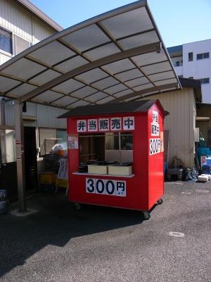 2011-03-19 彩国 001