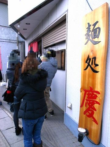 2011-03-27 慶 001