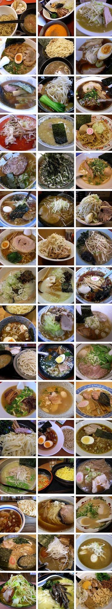 kawagoeR.jpg