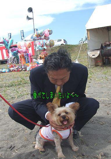 090916-hatoyama5.jpg