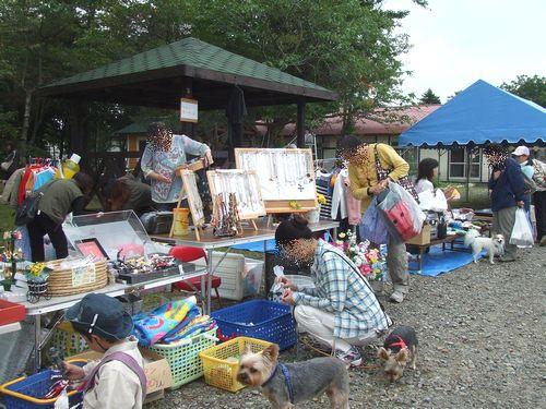 090919-furima1.jpg