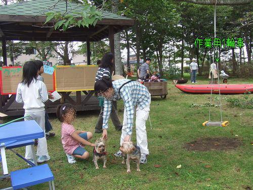 090919-furima5-k.jpg