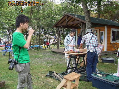 090919-furima9-1.jpg