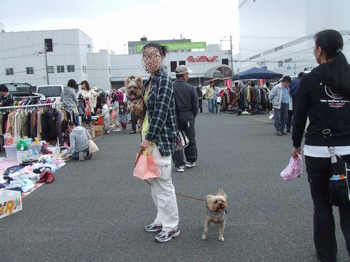 090922-furima2.jpg