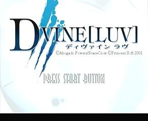 D+VINE[LUV] ディヴァイン ラヴ