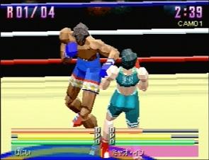 キング・オブ・ボクシング