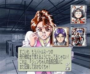 メルティランサー 銀河少女警察2086