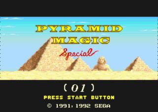 ピラミッドマジック スペシャル