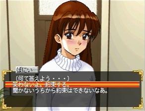 ルームメイト ~井上涼子~