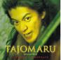 TAJOMARU-J.jpg