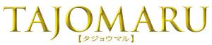 TAJOMARU-logo.jpg