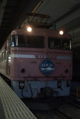 EF81101(敦)牽引、日本海。