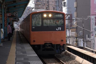 環状線201系。