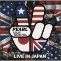 pearl_live_in_jpn