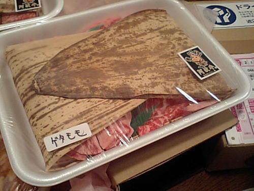 黒毛和牛ゲタカルビ(200g)+黒毛和牛モモ焼肉用(200g)