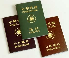 外交部領事事務局「護照親辦」試辦說明