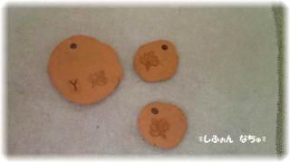 銅粘土のプレート