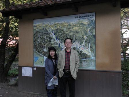 10月10日銀山1