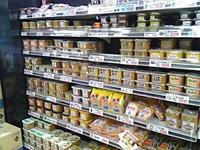 大阪の味噌コーナー
