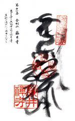 noukyou-11.jpg