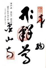 noukyou-1.jpg
