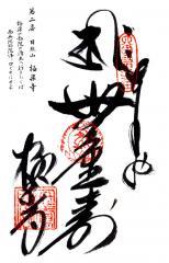 noukyou-2.jpg