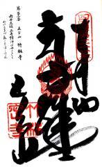 noukyou-31.jpg