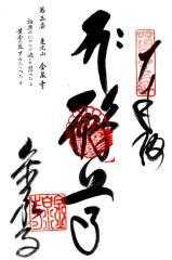 noukyou-3.jpg
