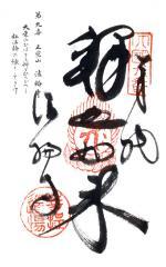 noukyou-9.jpg