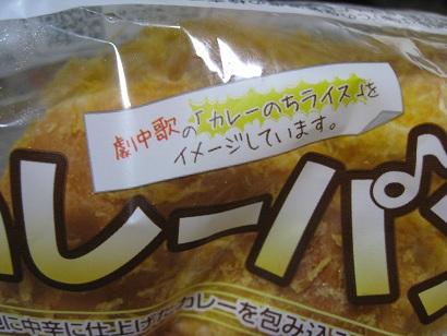 ローソンけいおんフェア (4)