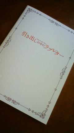 200910121439001.jpg