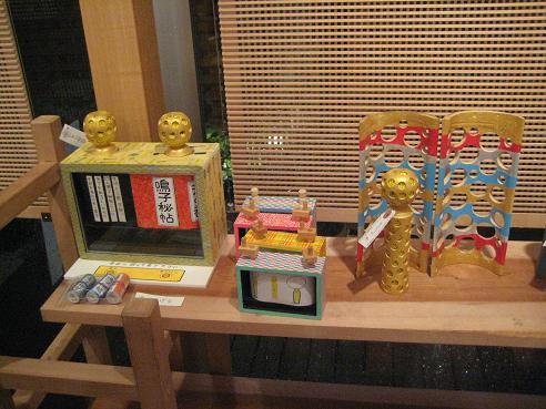 こけし展 093