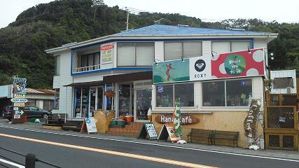 sirahamamari-naburogu11.jpg